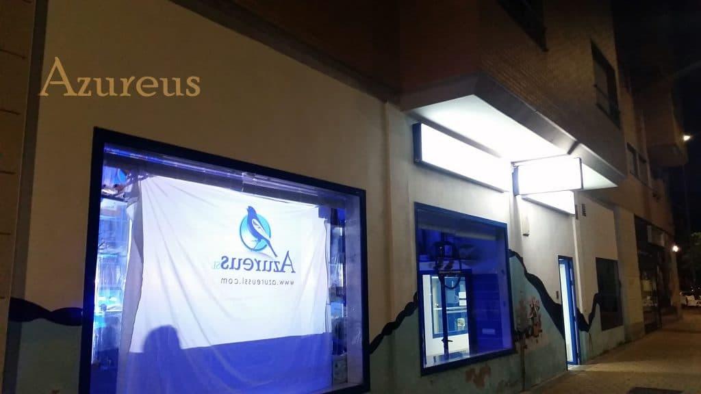 Vista desde fuera... nuestro cine particular en Azureus :)